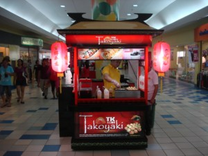 TK Takoyaki Food Cart Franchise