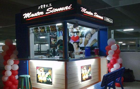 siomai business We have siomai as our viand, merienda, finger foods, or even a buffet and special food dishes served today this is due to recent acceptance of pinoys to chinese foods this is also one of the reasons why filipino have loved tasting other ordinary foods and reinventing it to even taste better.