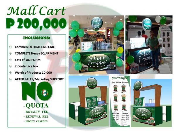 mall-cart