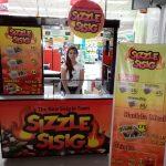 Sizzle Sisig: Sisig Food Cart