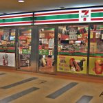 7-Eleven Convenience Store Franchise in the Philippines