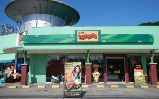 mang-inasal-franchise-philippines