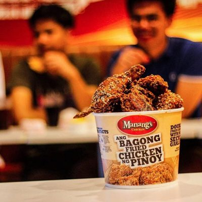 Manang's Chicken Franchise