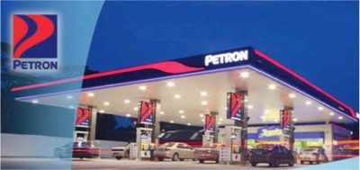 Petron Gasoline Station Franchise Philippines