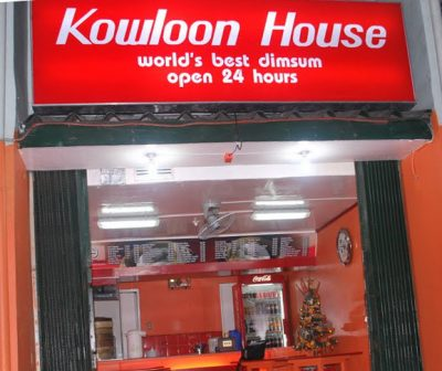 Kowloon House Siopao Franchise Philippines