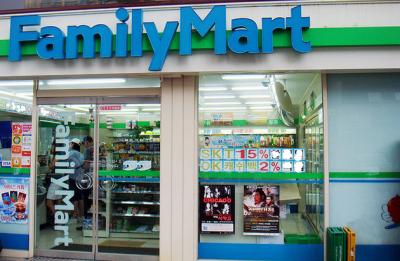 Family Mart Franchise Philippines