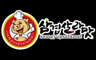 large_samgyupsalamat3