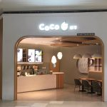 How to Start a Coco Milk Tea Franchise in the Philippines