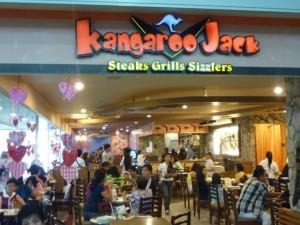 kangaroo jack franchise