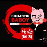 Romantic Baboy Franchise: Is it a possibility?