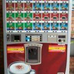Nescafe Coffee Vending Machine Business Details