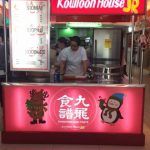 About Kowloon House: Franchise Fees, Requirements and Contact Info
