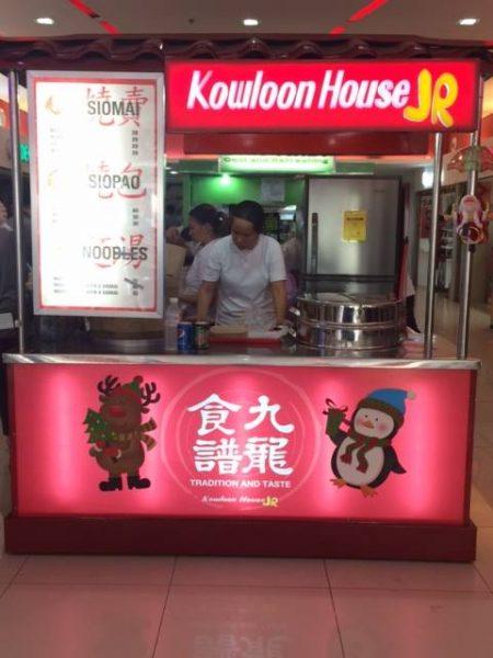 kowloon house franchise